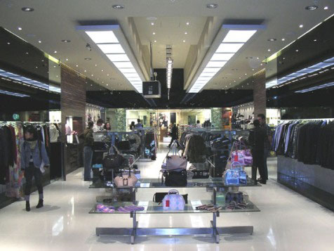 Clothing stores in england